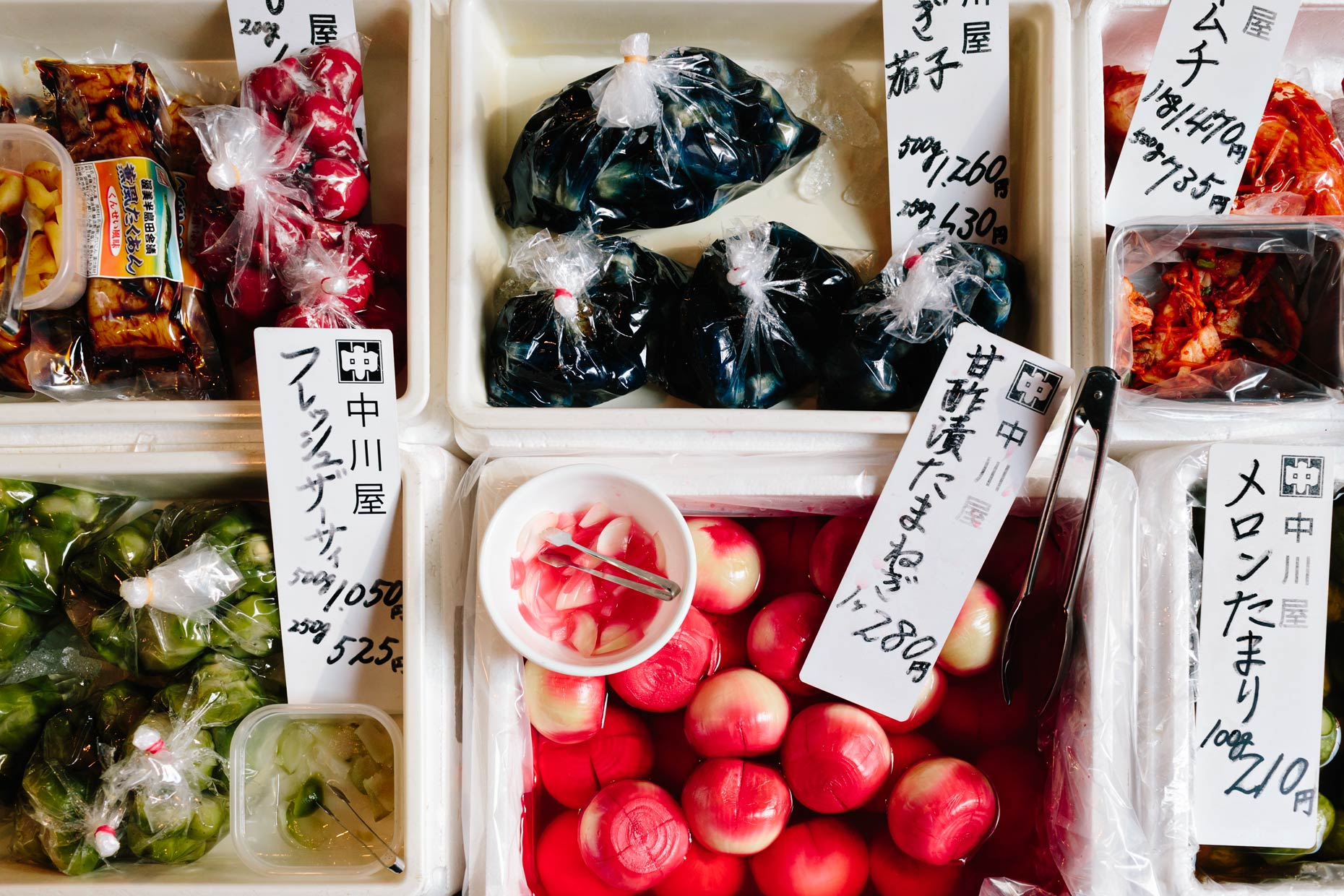Pickled veg - Tsukiji - Japan - Kristin Teig